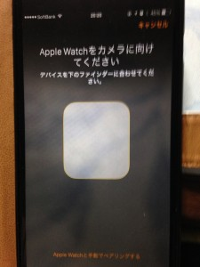 iPhone側